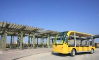 Caribe Trolley